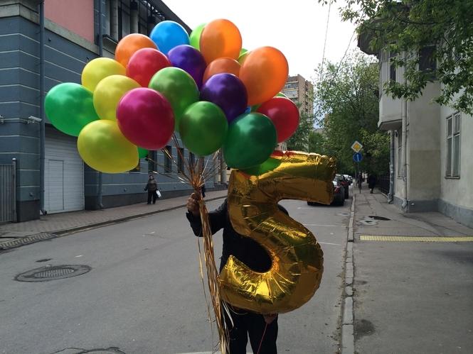 Магазин шаров в Сочи